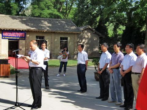 省委党校和延安市举行干部教育基地揭牌仪式